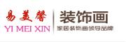易美馨logo
