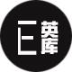 英库logo