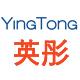 英彤logo