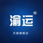 渝运车品logo