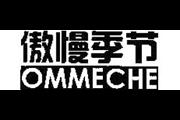 雨露诗婷logo