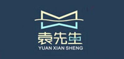 袁先生logo