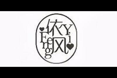 依风logo
