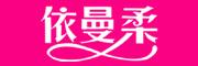 依曼柔logo