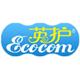 英护logo