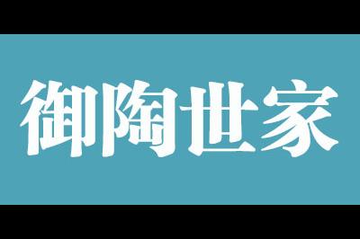 御陶世家logo