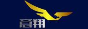 意翔logo