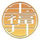 玉福升logo