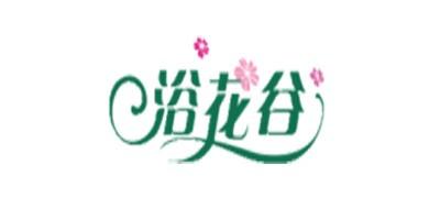 浴花谷logo