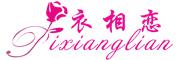 衣相恋logo