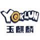 玉麒麟童装logo