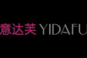 意达芙logo