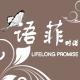 语菲时诺logo