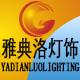 yadianluolightinglogo
