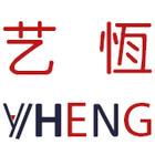 艺恒织和坊logo