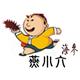 燕小六logo