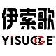 伊索歌logo