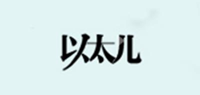 以太儿logo