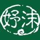 妤沫logo