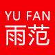 雨范logo