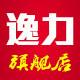 逸力logo