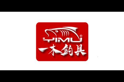 一木户外logo