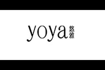 悠雅logo