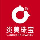 炎黄珠宝logo