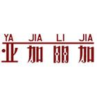 亚加丽加logo
