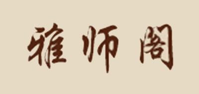 雅师阁logo