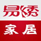 易秀家居logo