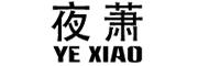 夜萧logo