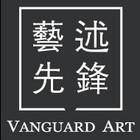 艺述先锋logo