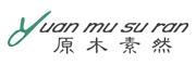 原木素然logo