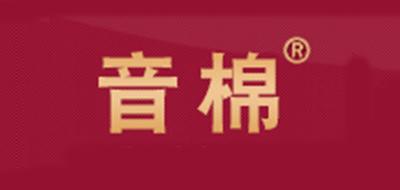 音棉logo