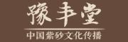 豫丰logo