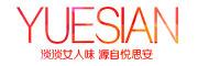 悦思安logo