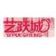 艺跃城logo