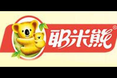 耶米熊logo