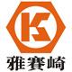 雅赛崎工具logo