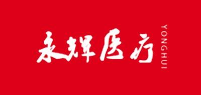 永辉医疗logo