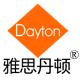 雅思丹顿logo