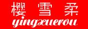 樱雪柔logo