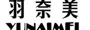 羽奈美logo