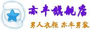 亦丰logo