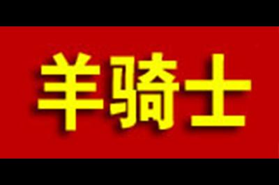羊骑士logo