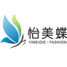 怡美蝶logo