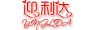 迎利达logo