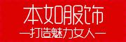 优馨依logo