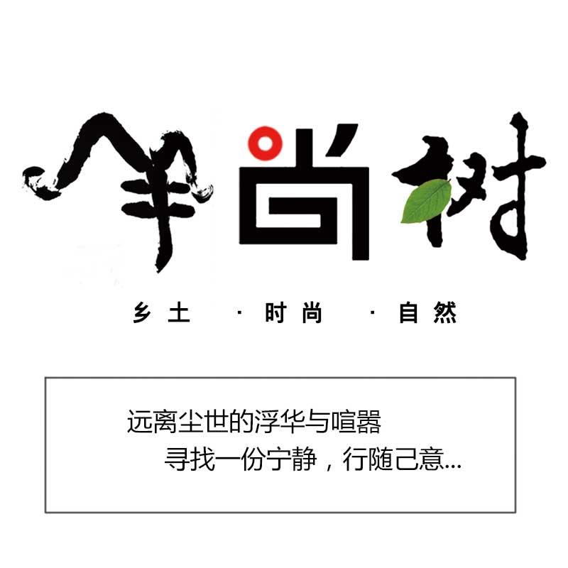 羊尚树logo